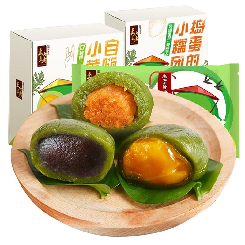 真真老老肉松黄食品豆沙青团12只青岛维咸蛋怎么样有限公司图片