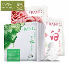 法兰琳卡保湿补水面膜40片