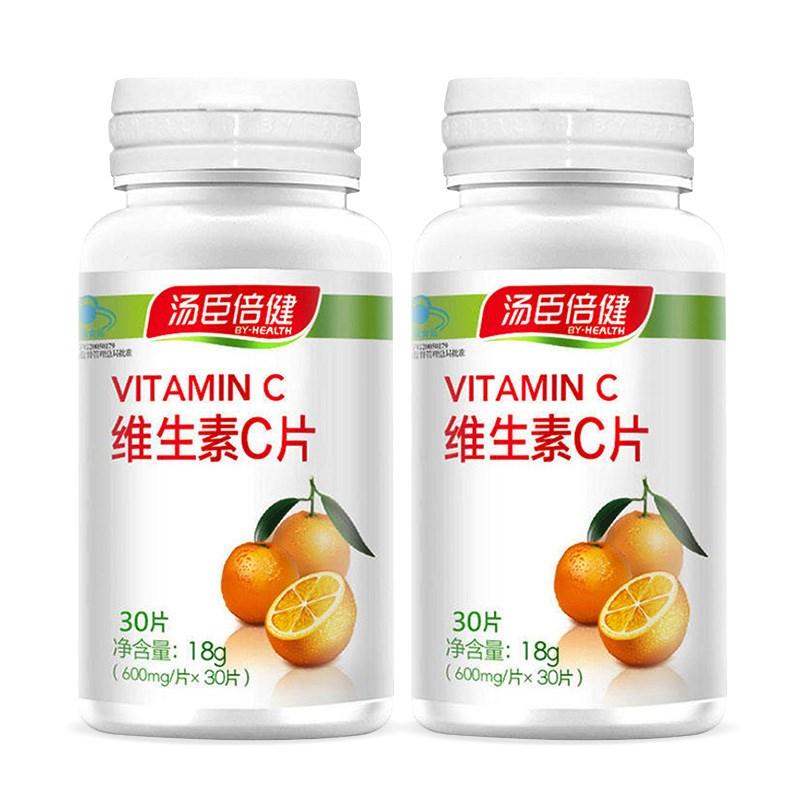 【汤臣倍健】天然维生素c*2瓶