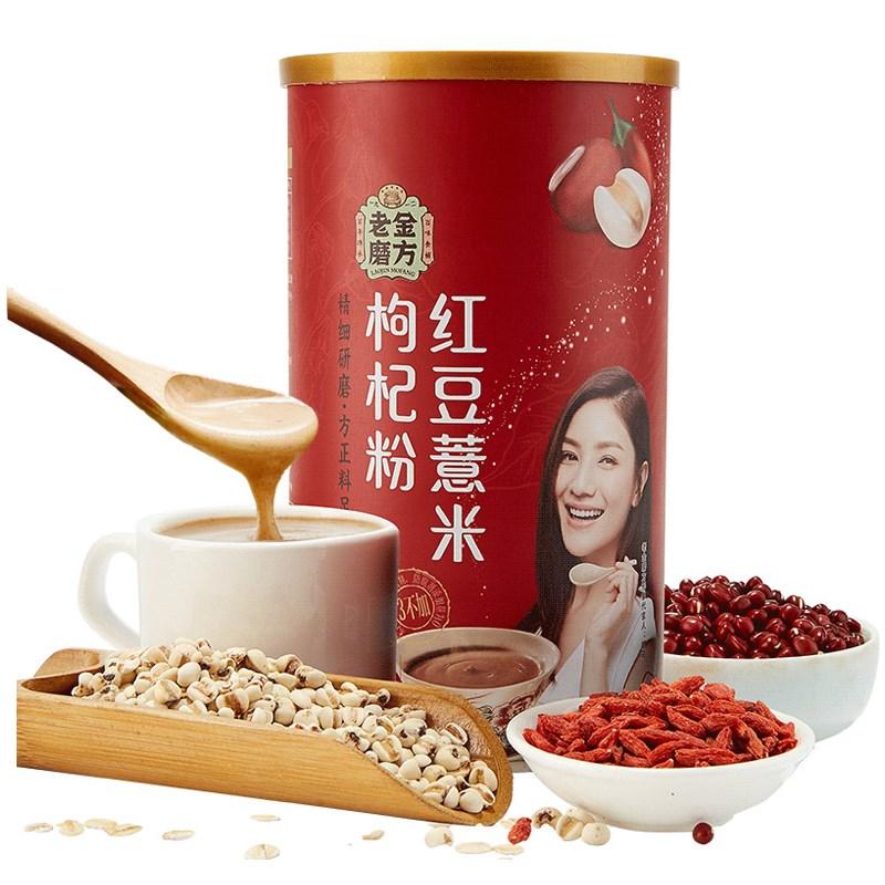 老金磨方红豆薏米枸杞薏仁粉600g