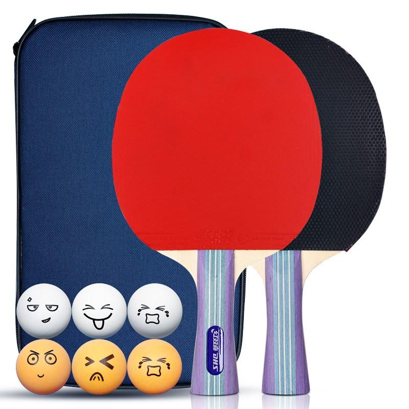 红双喜乒乓球拍1只+3只球