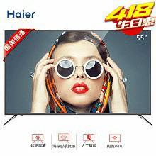 海尔  55英寸4K液晶电视