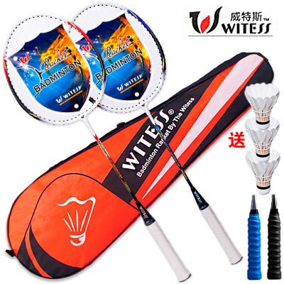 WITESS羽毛球拍2支送3球2手胶
