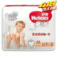 好奇 银装成长裤中号 M22 3片(6-11kg)