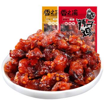 辣子鸡零食袋装麻辣重庆特产1斤