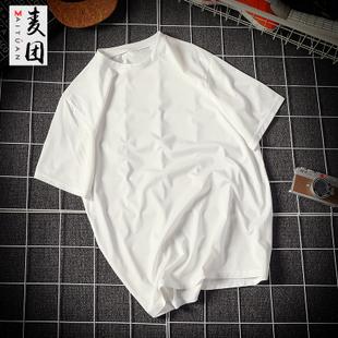 男士短袖T恤港风休闲圆领打底衫