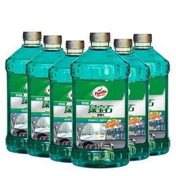 龟牌 绿宝石玻璃水防冻型-25℃ 2L*12瓶