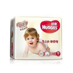 好奇 铂金装 婴儿纸尿裤M72+4片*6件