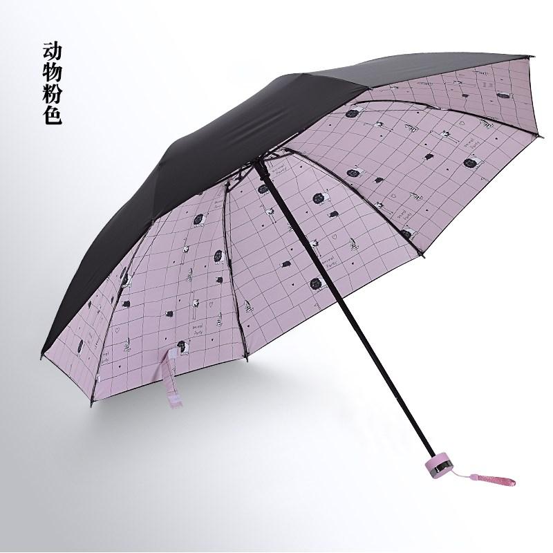防晒黑胶折叠两用晴雨伞