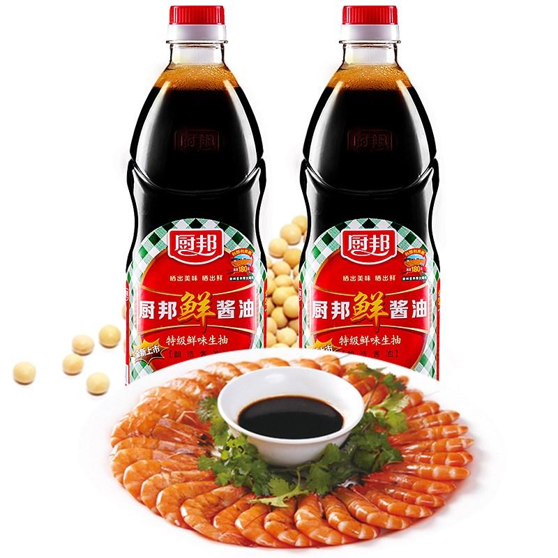 厨邦特级鲜酱油900ml*2瓶