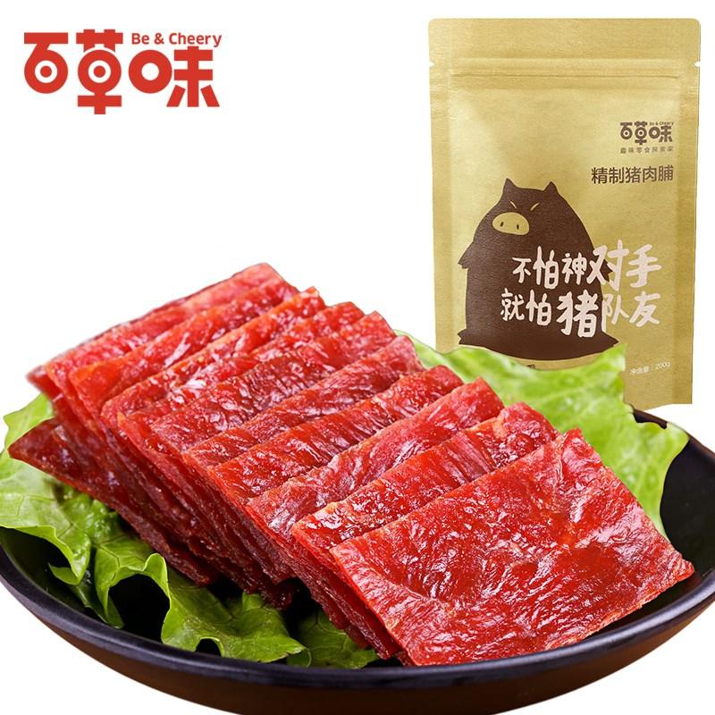 百草味精制猪肉脯200g