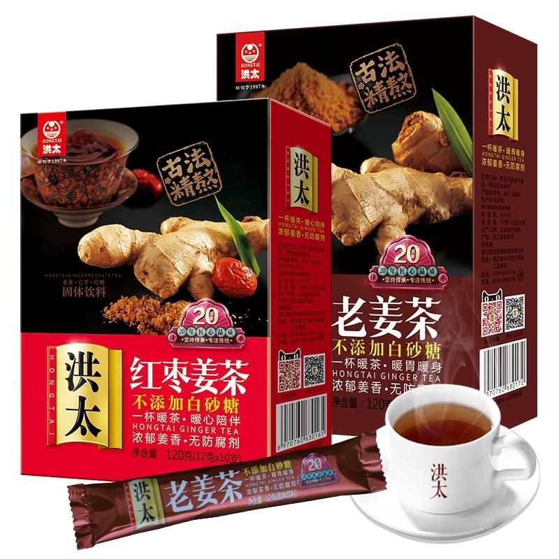 洪太暖宫驱寒红糖姜茶2盒