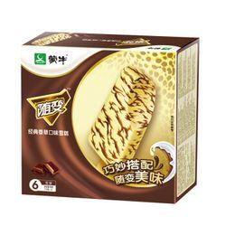 限地区:蒙牛 随变雪糕 香草味75g*6支