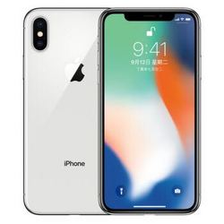 Apple苹果iPhone X手机 64GB