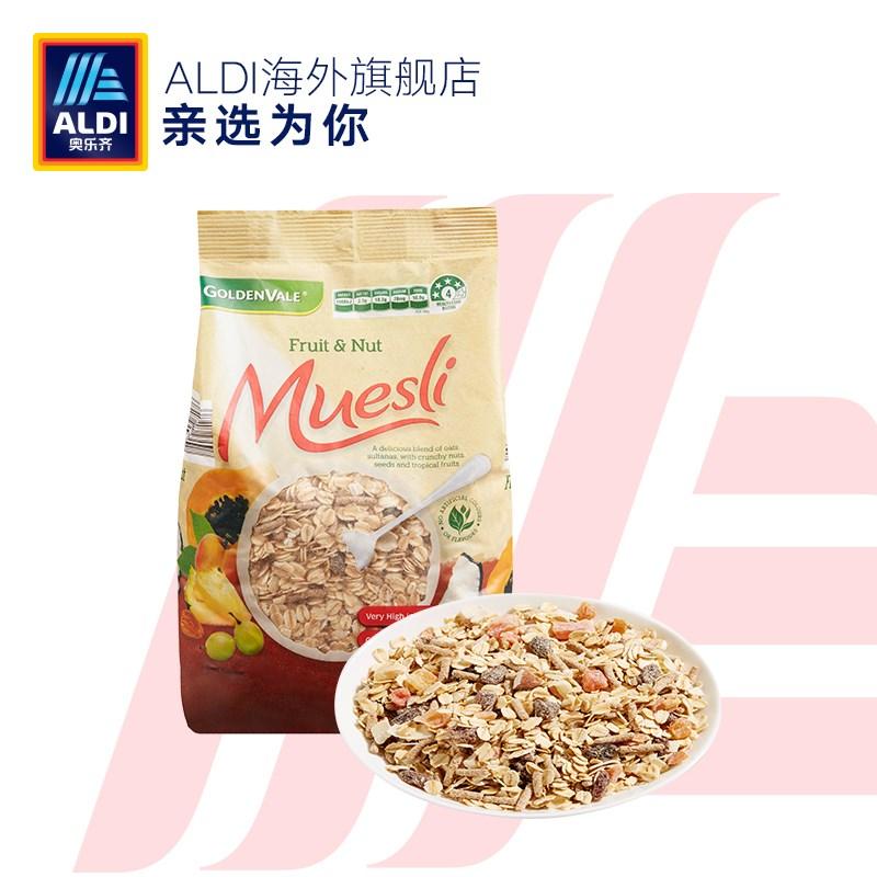 澳洲进口早餐燕麦片750g*2袋
