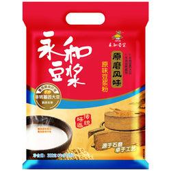 永和豆浆 甜豆浆粉 30g*10小包