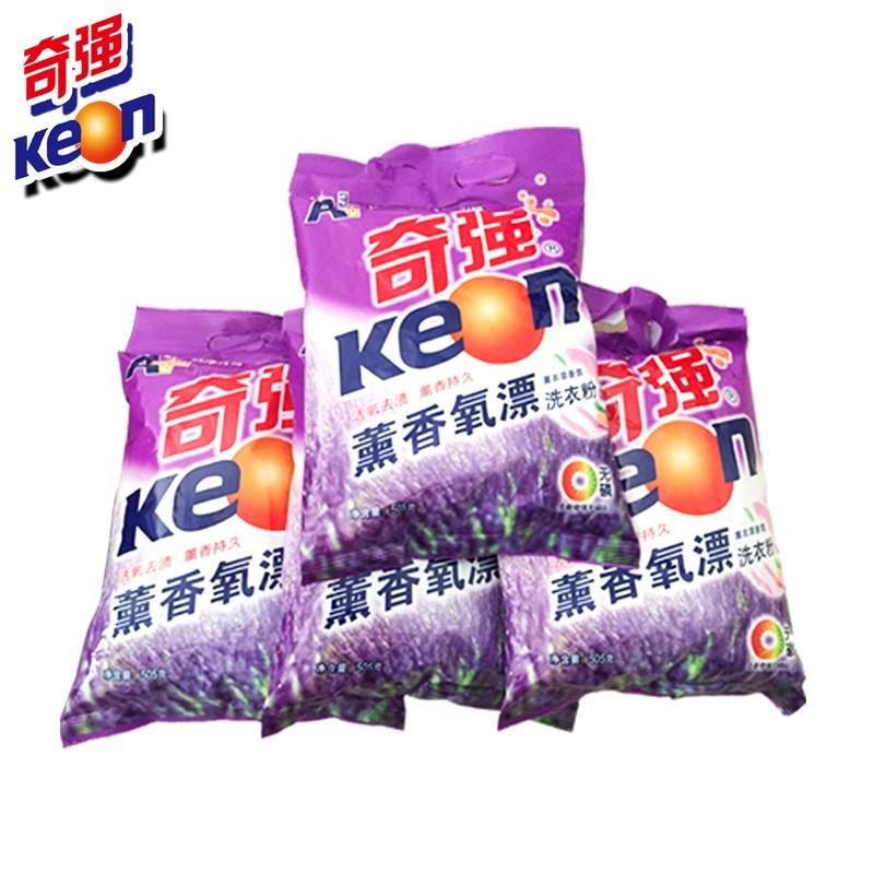 【奇强】薰衣草洗衣粉505g*5袋