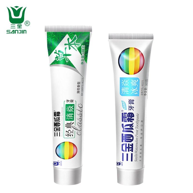 三金西瓜霜专利美白牙膏2大支