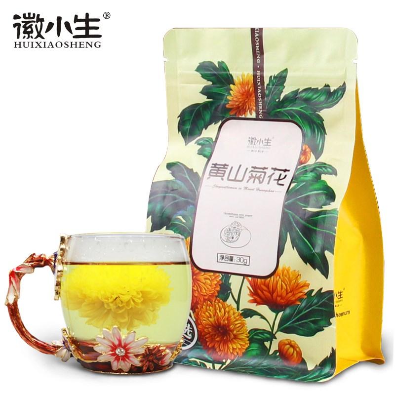 金丝黄菊一朵一杯120朵