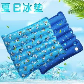 夏季充水降温坐垫冰袋