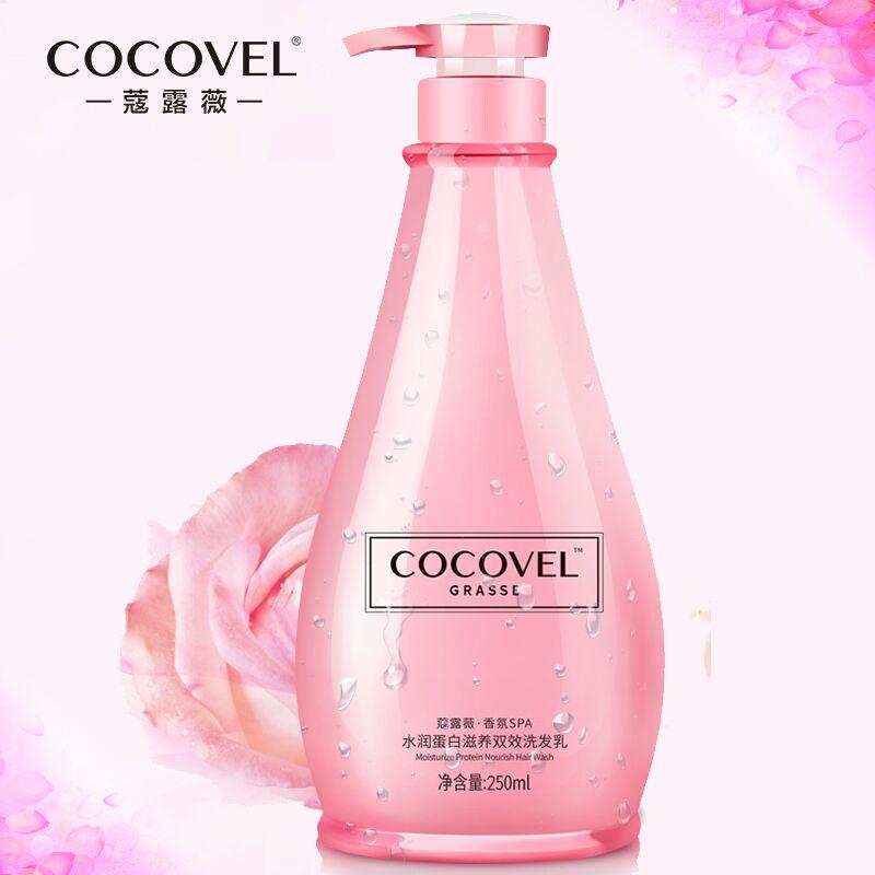 【cocovel】香氛洗发水250ml