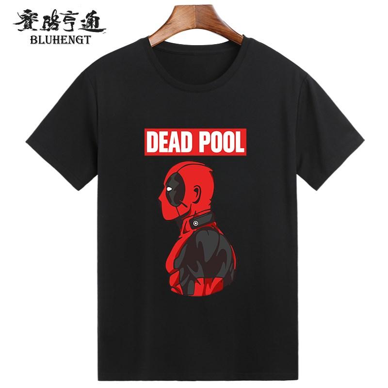 漫威复仇者联盟印花T恤