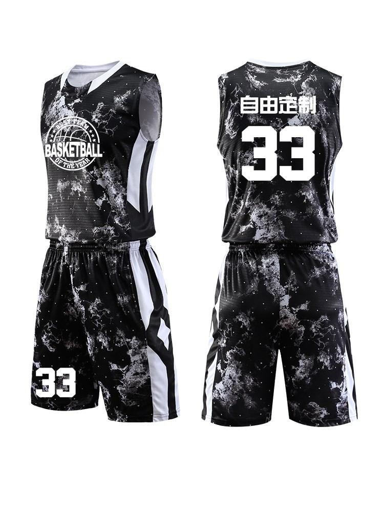 【EU】男女篮球服两件套装