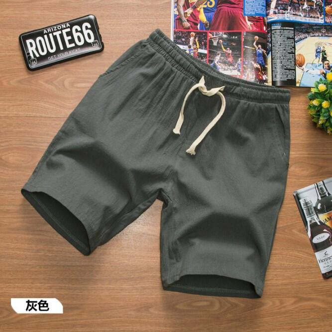 2件特惠装休闲短裤