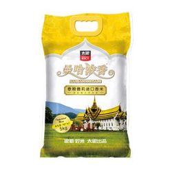 太粮 曼哈浓香 泰粮德莉进口香米 5kg