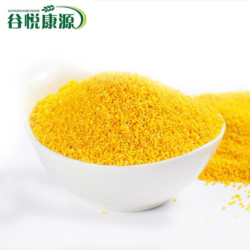 5斤装东北农家有机黄小米