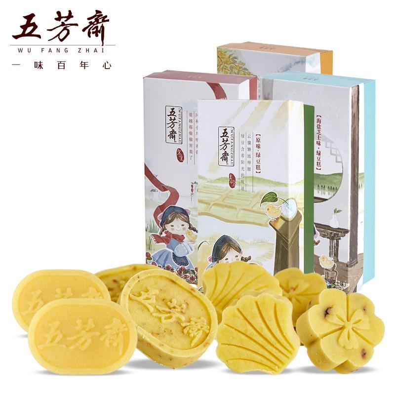 五芳斋绿豆糕礼盒装200g