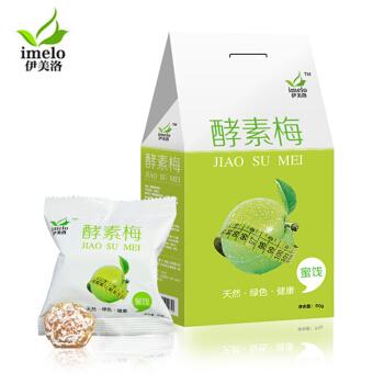 伊美洛酵素梅6袋/盒