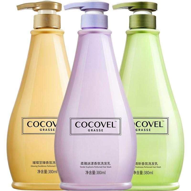 COCO香氛控油洗发水