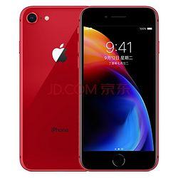 苹果iPhone8 Plus手机64GB