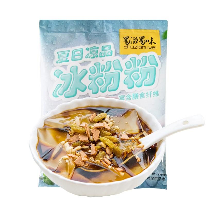 四川红糖冰粉10袋