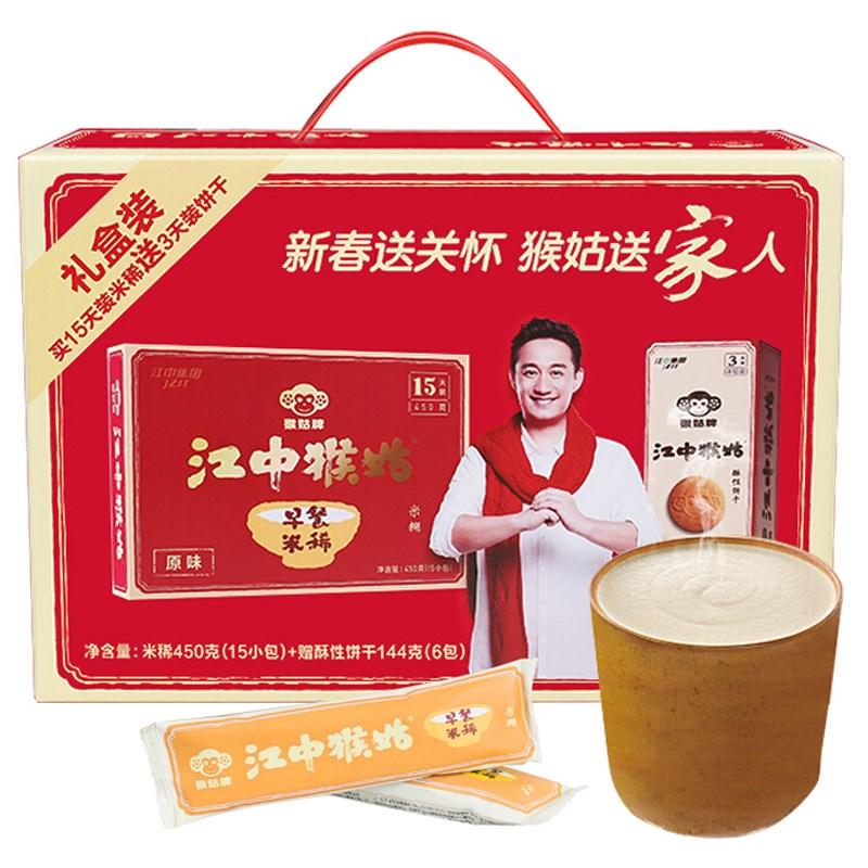 江中猴姑早餐米稀猴菇礼盒装送饼干