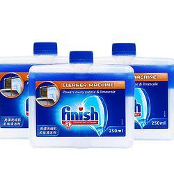 亮碟 洗碗机 机体清洁剂 250ml