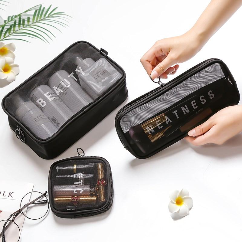 旅行防水便携大容量化妆包2个装