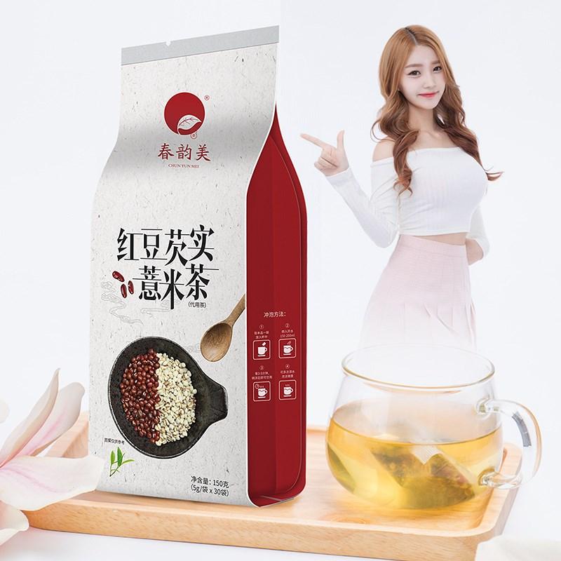 【春韵美】芡实薏米去湿气茶150g