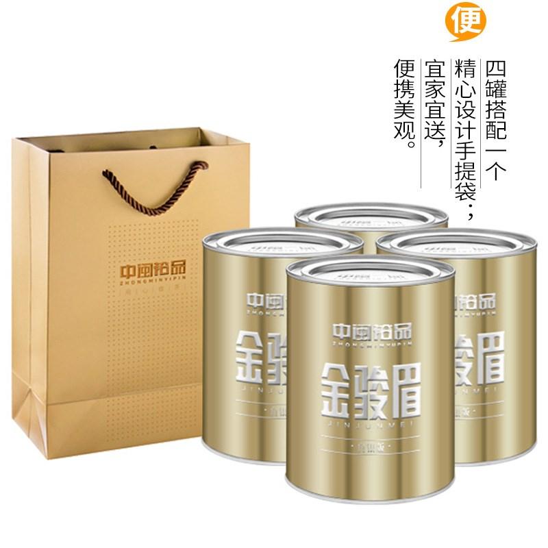 中闽裕品金骏眉红茶125g
