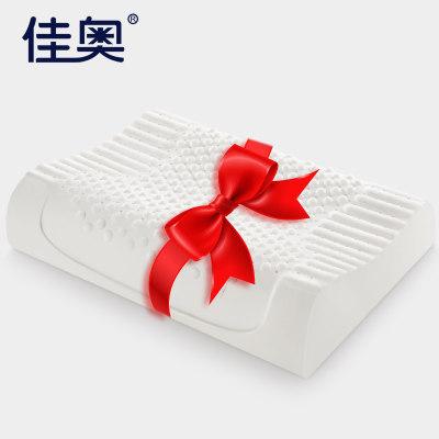 佳奥旗舰店泰国乳胶护颈枕