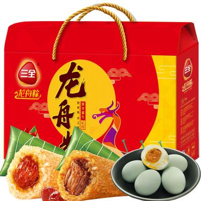 三全粽子6粽+4咸蛋盒装