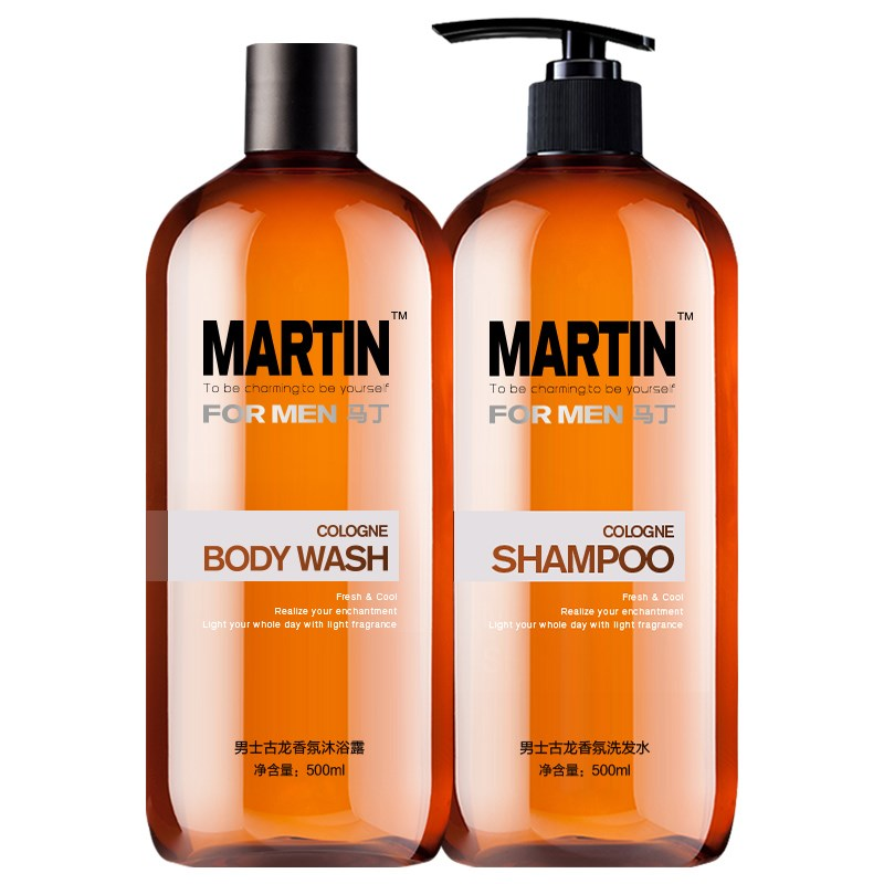 马丁男士洗发水沐浴露套装2瓶