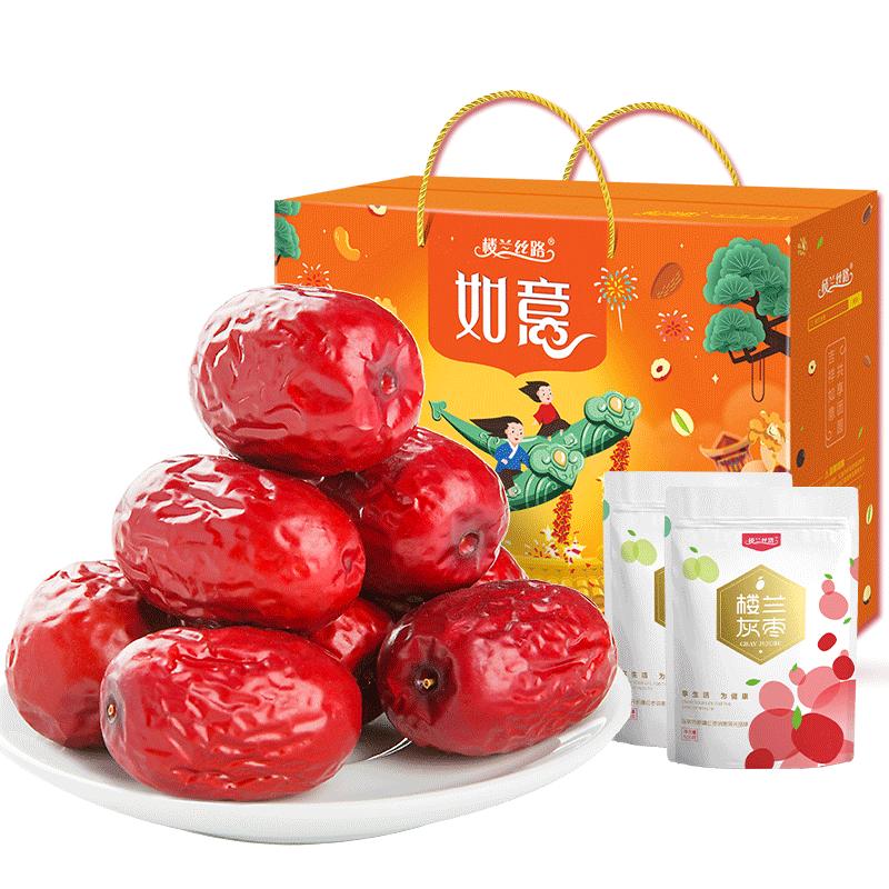 楼兰丝路一级红枣500g*2袋