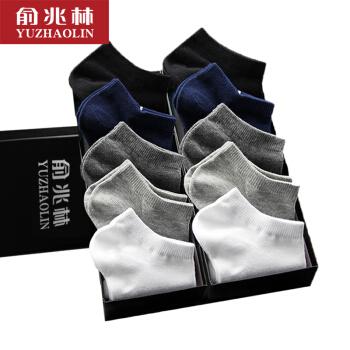 俞兆林纯棉吸湿隐形袜10双装