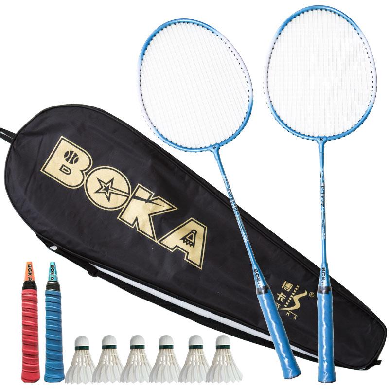 【博卡】羽毛球拍双拍2支装