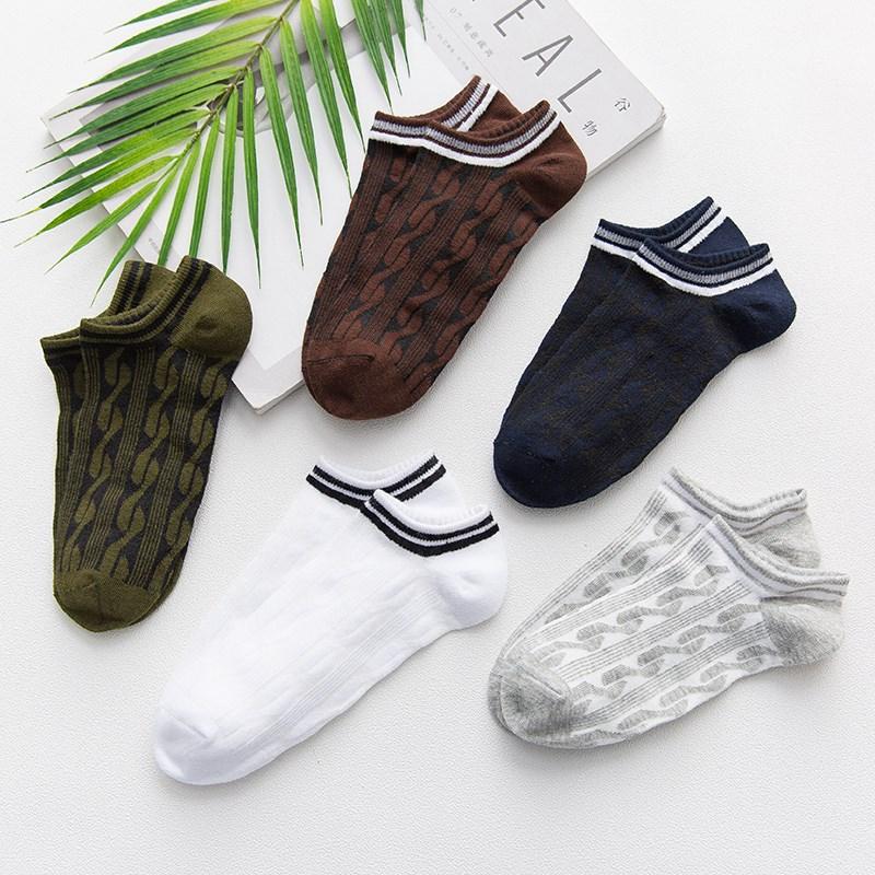 夏季防臭纯色纯棉男袜