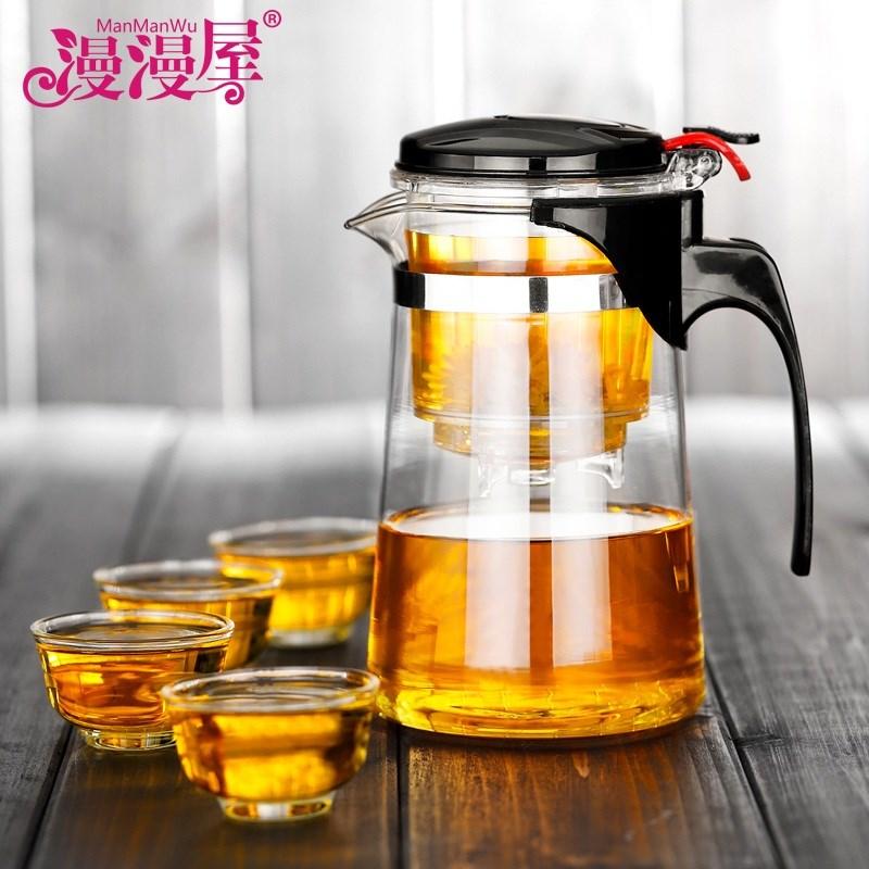 漫漫屋耐热玻璃茶壶+4小杯