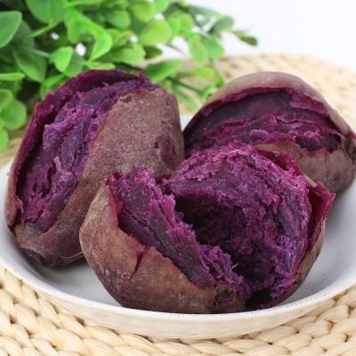 拍2件!越南进口现挖小紫薯5斤