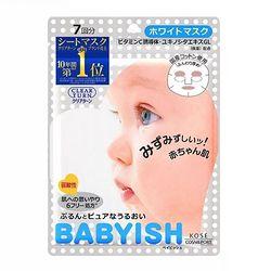 高丝 婴儿肌美白保湿面膜7片*3件